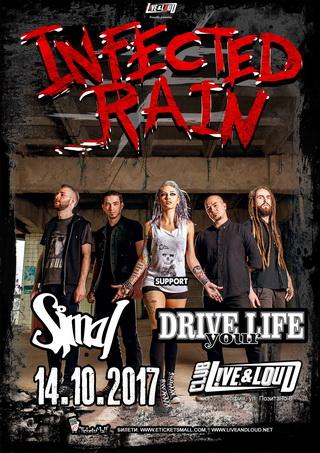 Последна информация за концерта на INFECTED RAIN, DRIVE YOUR LIFE и SIMAI