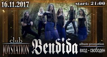 BENDIDA с концерт-промоция на 16-и ноември в Joy Station