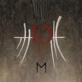 Enslaved - E (ревю от Metal World)
