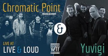 Предстоящи събития в клуб Live & Loud от 16-и до 22-ри април