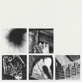 Nine Inch Nails - Bad Witch (ревю от Metal World)