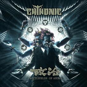Chthonic - Battlefields of Asura (ревю от Metal World)