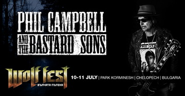 PHIL CAMPBELL AND THE BASTARD SONS идват за Wolf Fest – Вълчата пътека