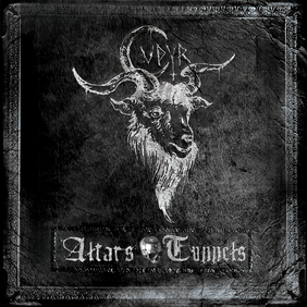 UPYR - Altars/Tunnels (ревю от Metal World)